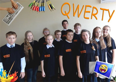QWERTY-2014